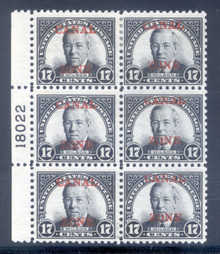 cz091f3. Canal Zone 91, Plate Block of 6, Unused, LH, Very Fine. Scarce & Attractive Block!