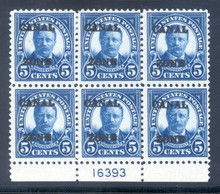 cz086h. Canal Zone 86 Plate Block of 6, Unused, 2 LH/4 NH, F-VF. Fresh & Attractive Multiple!
