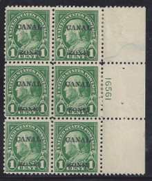 cz071m. Canal Zone 71 Plate Block of 6. Unused, OG, F-VF+. Scarce block!