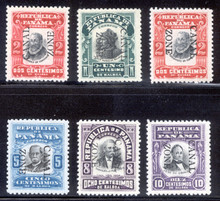 cz021b. Canal Zone 21-26 Unused LH Fresh & Very Fine set.