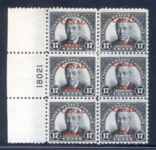 cz091f. Canal Zone 91 Plate block of 6 unused OG VF-XF appearance.