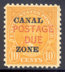 czj17b. Canal Zone J17 unused LH Very Fine+.