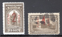 czj10b. Canal Zone J10-J11 used F-VF+. Nice set.