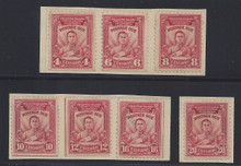 "pij16s1. Philippines J16S-J22S ""Especimen"" Overprints complete set of Portuguese UPU Specimens on paper. Probably unique!"