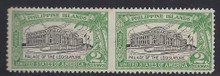pi319v3. Philippines 319a Horizontal pair, imperf between, Unused OG Fresh & VF-XF. Scarce & Attractive error!