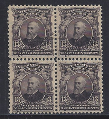 pi234g6. Philippines 234 Block of 4 Unused OG Very Fine+. Excellent Example of Scarce Multiple!