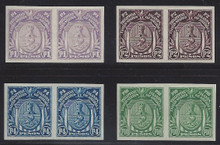 pi350c3. Philippines 350-353 unused NH Extremely Fine Imperforate pairs. Fresh & Choice!