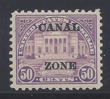 cz080c4. Canal Zone 80 Unused, LH, Fresh & VF-XF. Outstanding Example!