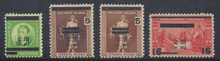 pino1c3. Philippines Japanese Occupation Official stamps NO1-NO4 Unused OG Fine to Very Fine set. An Elusive set!
