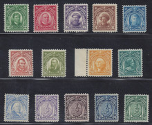 pi261a1. Philippines 261-274 Unused, Original Gum, Fresh & F-VF/VF. Elusive Complete set! CV $866.75.