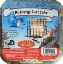 12 oz Suet Cake