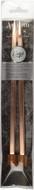 "Boye Artisan Tools 2-Pack 10"" Single Point Aluminium Square Knitting Needles (Size US 15 - 10 mm)"
