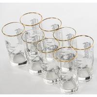 IMS Historical INDY 500 Glassware - 1950 Johnnie Parsons Set