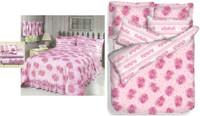 Dream of Horses Comforter Set