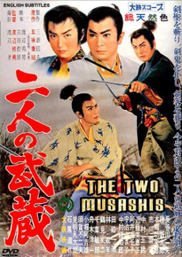 THE TWO MUSASHIS