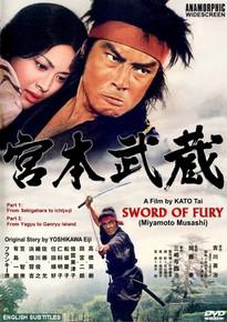 MIYAMOTO MUSASHI - SWORD OF FURY