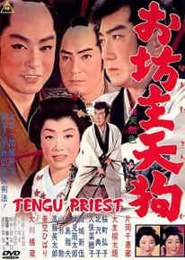 TENGU PRIEST