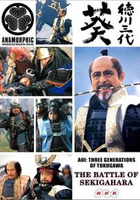 AOI - THE BATTLE OF SEKIGAHARA