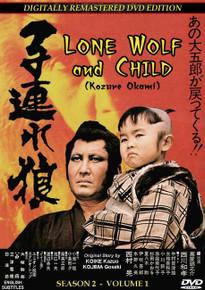 LONE WOLF & CHILD TV Season 2