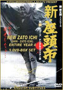 BOX SET ZATO ICHI TV - SEASON 04 -THE FINAL SEASON