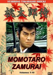 MOMOTARO ZAMURAI - TV BOX SET 1