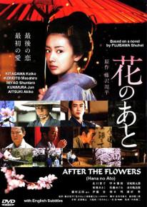 FUJISAWA SHUHEI'S AFTER THE FLOWERS