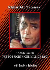 TANGE SAZEN - THE POT WORTH A MILLION RYO