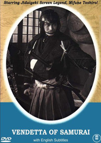 ARAKI MATAEMON - VENDETTA OF SAMURAI
