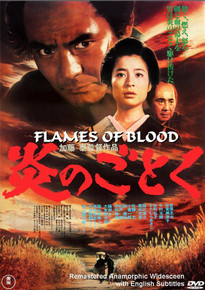 FLAMES OF BLOOD