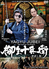 YAGYU JUBEI 2015: THE FATE OF THE WORLD