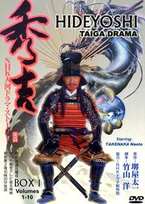 HIDEYOSHI TAIGA DRAMA
