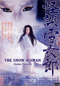 SNOW WOMAN - FREE SHIPPING EDITION FOR USA ONLY