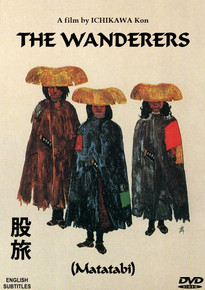 ICHIKAWA KON'S MATATABI (THE WANDERERS) - FREE SHIPPING EDITION FOR US