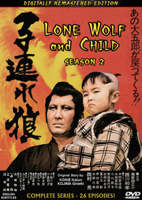 The Newest From Ichiban - LONE WOLF & CHILD SEASON 2 BOX SET