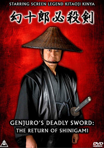 The Newest from Ichiban GENJURO'S DEADLY SWORD - THE RETURN OF SHINIGAMI