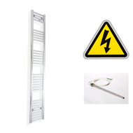 200mm Wide 1800mm High Electric Chrome Towel Radiator
