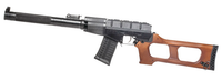 G&G Top Tech GSS Airsoft Rifle