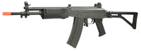 Galil SAR Metal AEG by Cybergun