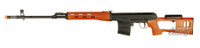 A&K SVD Imitation Wood Spring Airsoft Sniper Rifle