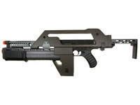 Alien Pulse Rifle AEG Airsoft Gun M41A