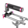 http://www.coollcd.com/product_images/v/148/smallrig-qr-top-handle-w-15mm-rod-clamp-black-rubber-red-ring-1178_05__97192__11082.jpg