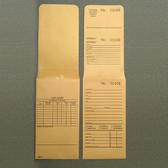 3-Part Layaway Jewelry Repair Envelope(100)