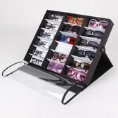 Large Eyeware Display Tray 18-Glasses