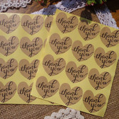 Custom Sticker  Label Kraft Paper(1000)