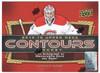 2015/16 Upper Deck Contours Hockey Hobby Box