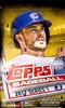 2017 Topps Series 1 Baseball Hobby Box + 1 Silver Pack