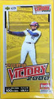 2000 Upper Deck Victory Japan Baseball Box