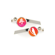 Happiness Safety Whistle Keychain