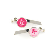 Love Happiness Safety Whistle Keychain