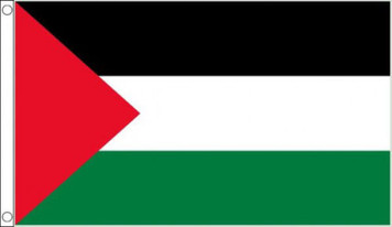 Giant Palestine flag size 8 ' x  5' (2.5m x 1.5m)  Content - 100% polyester